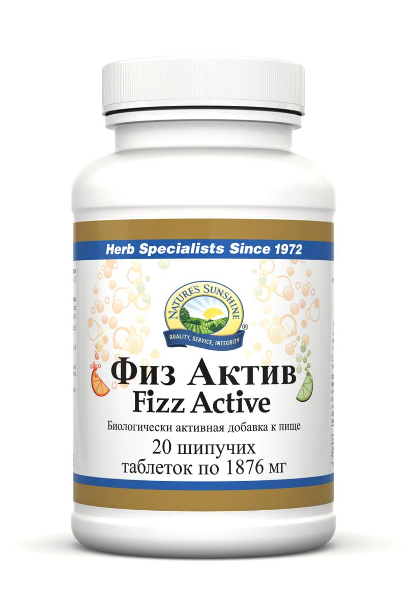 Физ Актив НСП. Fizz Active NSP