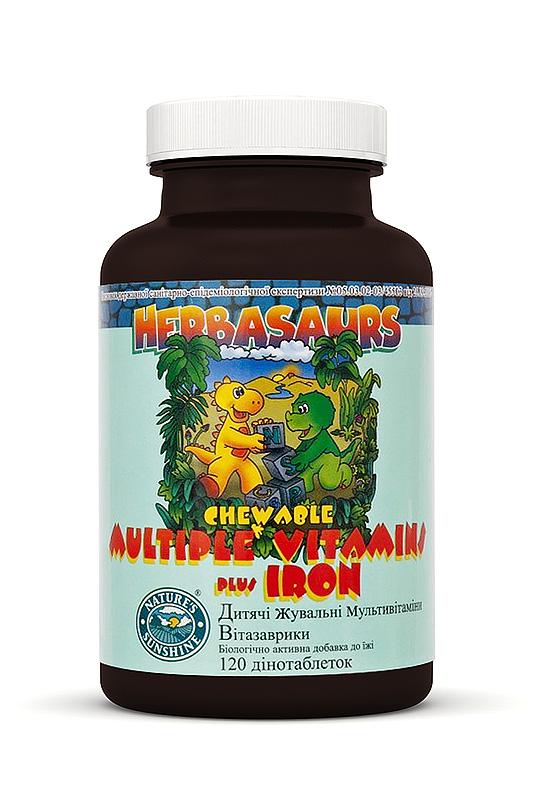 Витазаврики(жевательные витамины). Herbasaurus Сhewable Vitamins