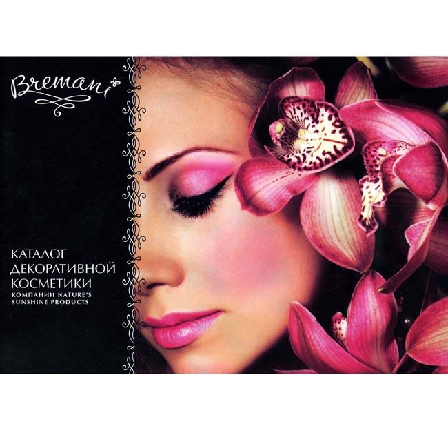 Каталог декоративной косметики Bremani