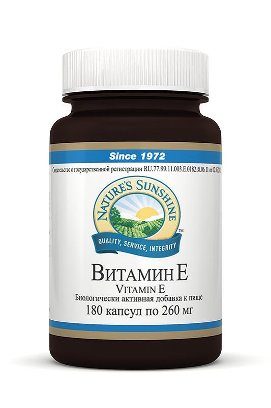 Витaмин Е. Vitamin E