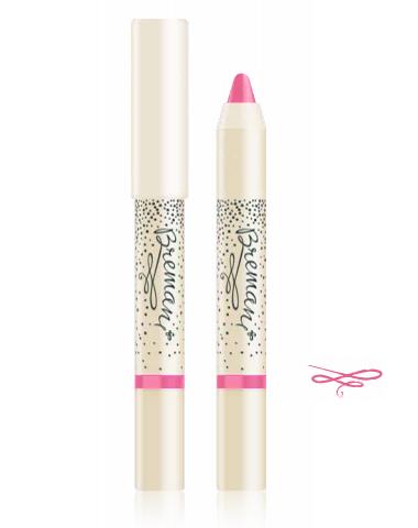 Помада-карандаш. Спелая ягода Lipstick Mellow berry