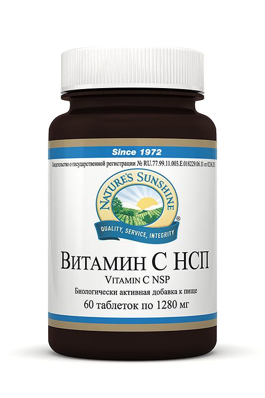 Витамин С НСП. Vitamin C NSP