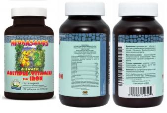 Витазаврики витамины