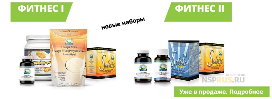 Спорт, здоровье, NSP