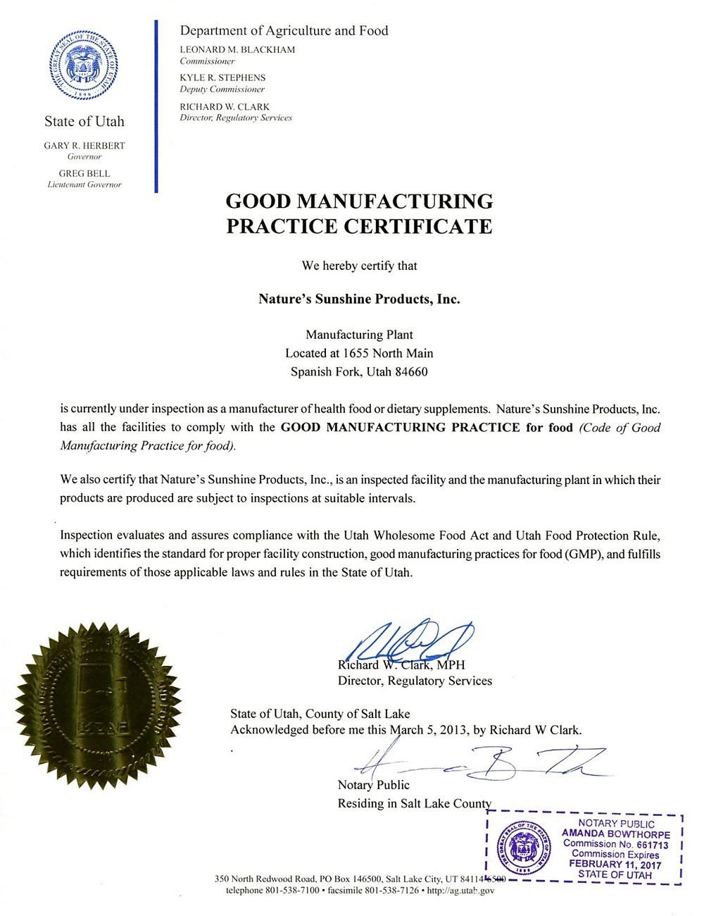сертификат качества GMP