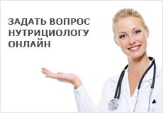 Консультация врача сексология