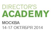 Итоги Директорской Академии. Москва - октябрь 2014 г.