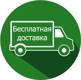 Бесплатная доставка продукции NSP Почтой России!