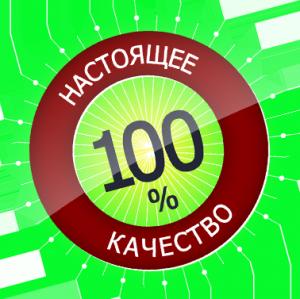 Дополнительная информация в карточке продукта