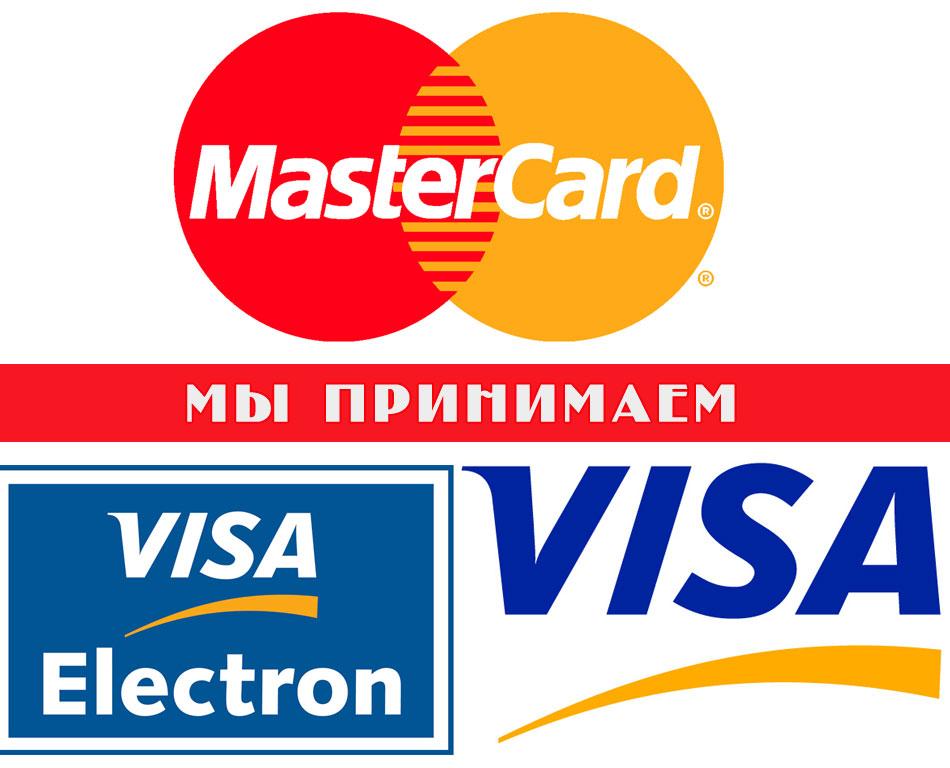 Оплата заказов банковской картой