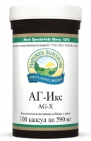 AG-X,Эй Джи-Экс,эй джи-экс ,натуральные ферменты,пищеварительные ферменты