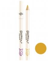 Сияющие карандаши для глаз. Золотой мандарин