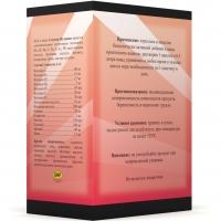 Solstic Nutrition NSP, Солстик Нутришн NSP