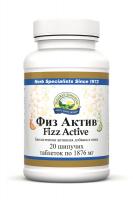 Fizz Active,Физз Актив,БАД NSP,усиливает иммунную систему,антиоксидант,заживление ран