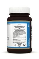 Vitamin C NSP, Витамин С НСП,защитные функции организма,от инфекций,антиоксидант,от воспалений,синтез АТФ