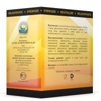 Solstic Energy, Солтик Энерджи,Обеспечивает организм дополнительной энергий, успокаивающее средство, лечение мигрени и невралгии,Поддерживает работу сердца и ЦНС без их гиперстимуляции,борьба с избыточным весом