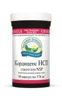 Набор Immune system support NSP. Поддержка иммунитета нсп