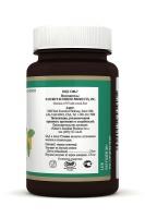 Stevia, Стeвия,заменитель сахара,Обладает кардиотонизирующим эффектом,Нормализует работу печени и желчного пузыря,противовоспалительное,от размножения бактерий,снижение веса
