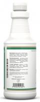 Liquid Chlorophyll, Хлорoфилл жидкий,нсп хлорофилл, nsp хлорофилл, nsp Chlorophyll, nsp хлорофилл, нсп жидкий хлорофилл, nsp хлорофилл жидкий, хлорофилл купить