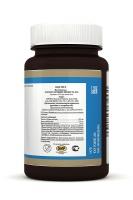 HP Garlic NSP, Экстракт чеснока НСП, кардиозащитное действие,гипотензивное действие,антивирус,иммунитет,уровень сахара,в крови,NSP,чеснок НСП