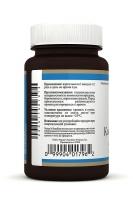 CoQ10 Plus NSP, Кофермент Q10 Плюс НСП,выработка энергии, сердечно-сосудистая система,головной мозг и периферическая нервная система,иммунитет,антиоксидант,БАД,НСП,NSP natr.ru