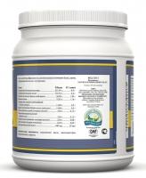 NutriBurn, Нутри Берн,общеукрепляющее,тонизирующее,антиоксидант,для иммунитета,снижает аппетит,тормозит синтез жира