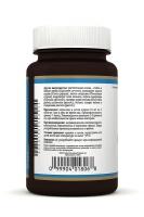 Osteo Plus, Остео Плюс, комплекс витаминов,минералов и микроэлементов, для суставов, костей, от остеопороза,для нервной системы, для сердца