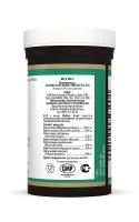 Nature Lax, Нейче Лакс,обеспечивает регулярность стула, выработка пищеварительных соков и желчи,противовоспалительное,антиоксидант