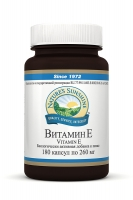 Vitamin E Витaмин Е