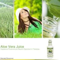 Aloe Vera Juice NSP,Сок Алоэ Вера НСП,тоник,защитные свойства,иммунитет,повышение,противоспалительное NSP,убивает бактерии,вирусы,от аллергии,регенерация слизистой оболочки,для кишечника,улучшение пищеварения,от отравлений
