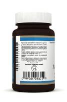 Antioxidant NSP,Антиоксидант НСП,антиоксидант,свободные радикалы, антиоксидан купить, antioxidant купить, досткавка antioxidant
