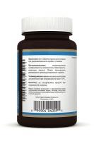 MSM NSP, Метилсульфонилметан NSP,сера,от воспалений,формирует соединительную ткань,укрепление мыжц,заживление ран,от аллергии,антиоксидант,стабилизирует уровень сахара