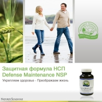 Defense Maintenance NSP, Защитная формула НСП, формула нсп, защитная нсп, защитная nsp, защитная формула nsp