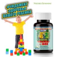 Витазаврики, жевательные витамины, Herbasaurus Сhewable Vitamins, витамины NSP, купить витазаврики, витазаврики в москве, витамины витазаврики